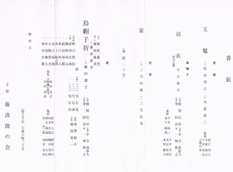 CCF20170804_00000 (480x356).jpg