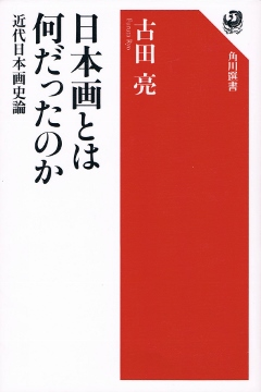 CCF20180318_00000 (240x360).jpg