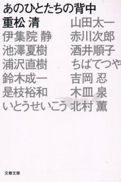 CCF20180413_00000 (240x360).jpg
