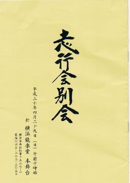 CCF20180429_00000 (257x360).jpg
