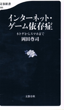 CCF20180527_00001 (210x360).jpg